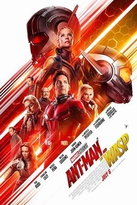 Poster de: Ant Man Y La Avispa